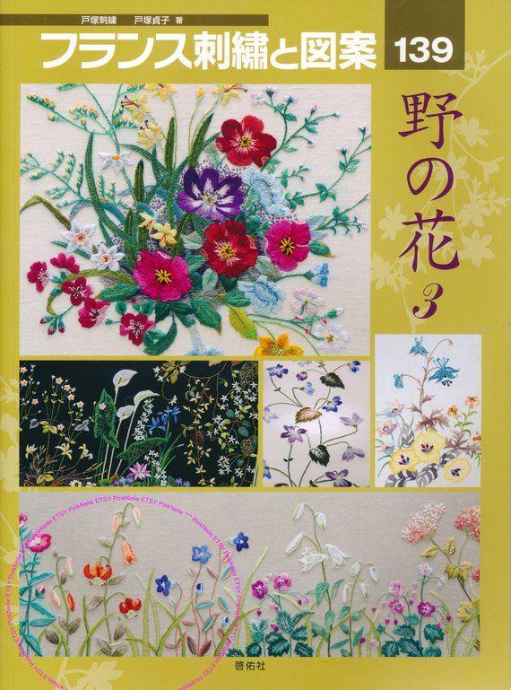 Totsuka Sadako N3 French Embroidery Wild Flowers