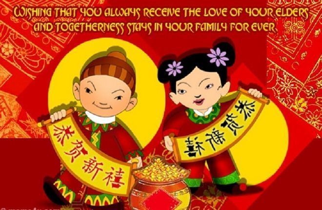 chinese new year greeting wishes - Chinese New Year Wishes