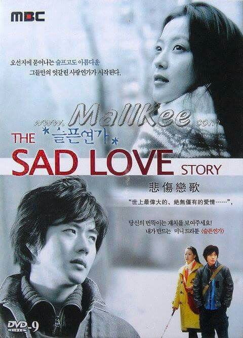 The sad love story | kdrama in 2019