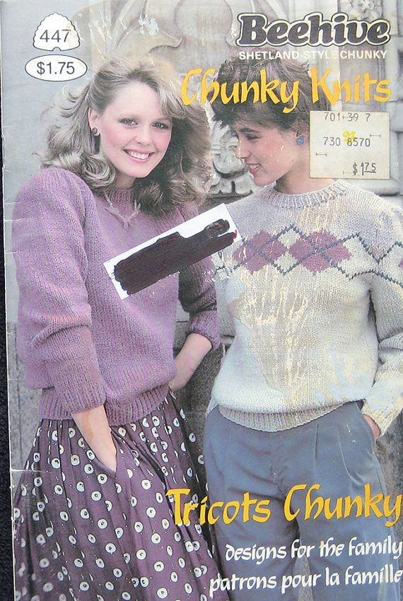 Vintage Patons Beehive Chunky Knitting Sweater Pattern Book ...
