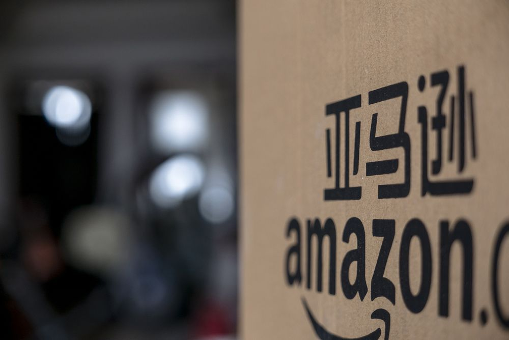 Amazon Is Preparing To Close A Chinese E Commerce Store In 2019
