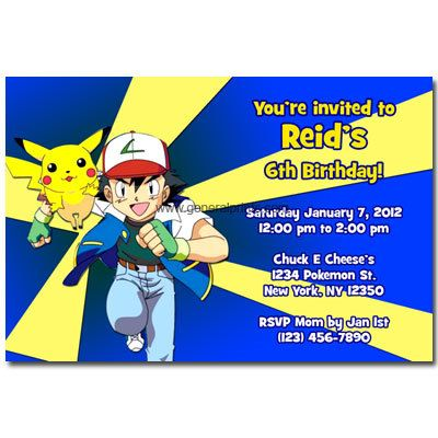 Printable Pokemon Invitations Custom Made Birthday Party Invites Personalized Digital