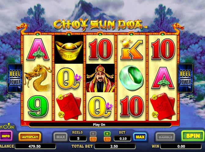 Игровые аппараты гаминатор играть бесплатно смотреть онлайн фильм ограбление казино в хорошем качестве