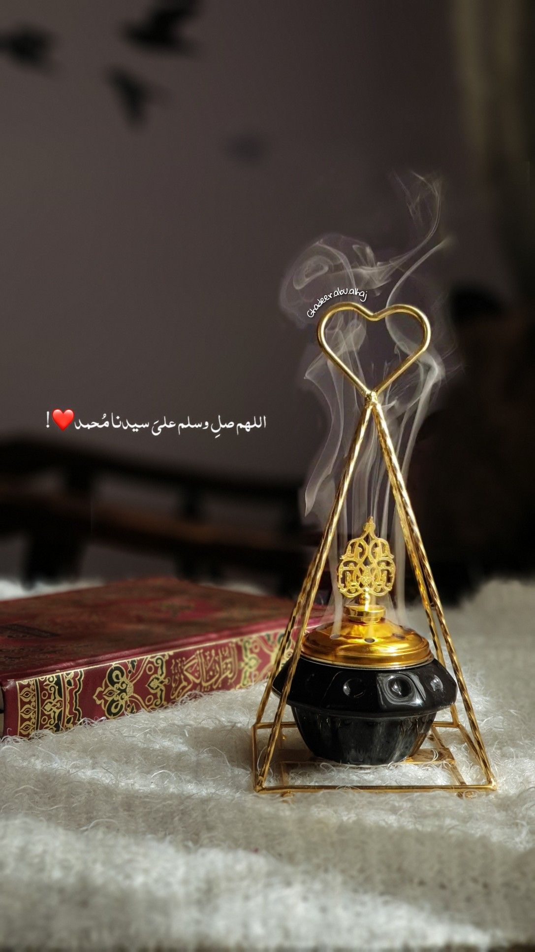 Pin By The Moon On منشوراتي المحفوظة Beautiful Quran Quotes Coffee Love Quotes Beautiful Arabic Words