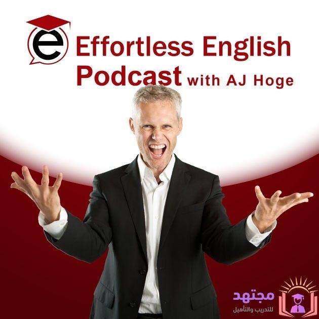 اكاديمية مجتهدروايات Pdf عربي انجليزي و كتب Pdf لتطوير اللغة الانجليزية تحميل مباشر Pdf مجتهد Learn English Learn English For Free Improve English Speaking