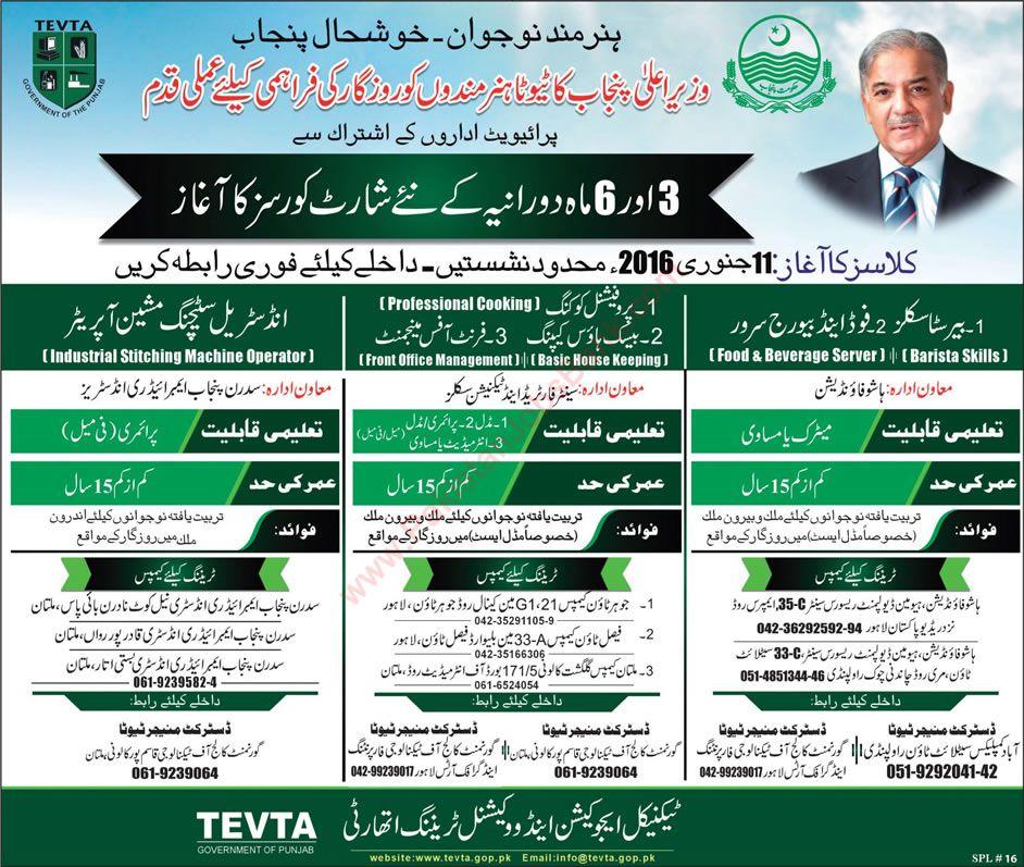 TEVTA Free Courses 2016 in Lahore, Rawalpindi & Multan