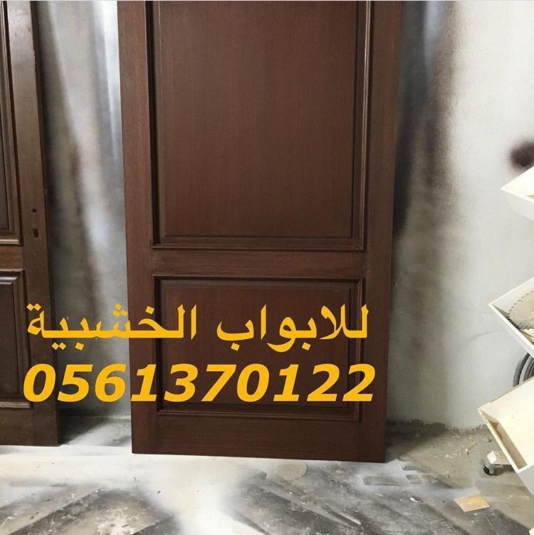 ابواب خشب الرياض باب خشب ابواب خشبية Sliding Door Design Home Decor Decals Home Decor