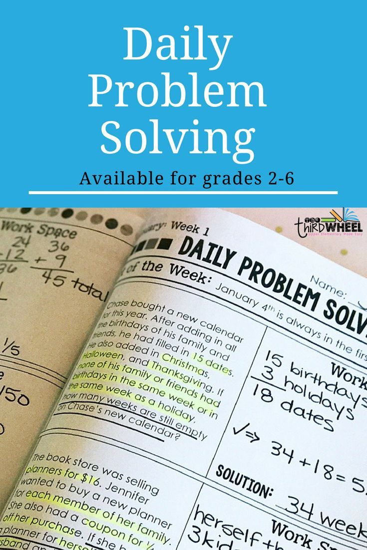 Looking for multi-step word problems to help your students practice ...