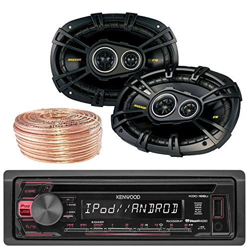 auto mobile wiring speakers explained wiring diagrams speaker wiring diagram car audio wiring coaxial speaker car audio wire center \\u2022 car wiring diagrams auto mobile wiring speakers