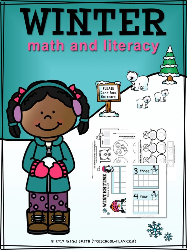 Winter Math and Literacy Activities | Literacy activities, Literacy ...