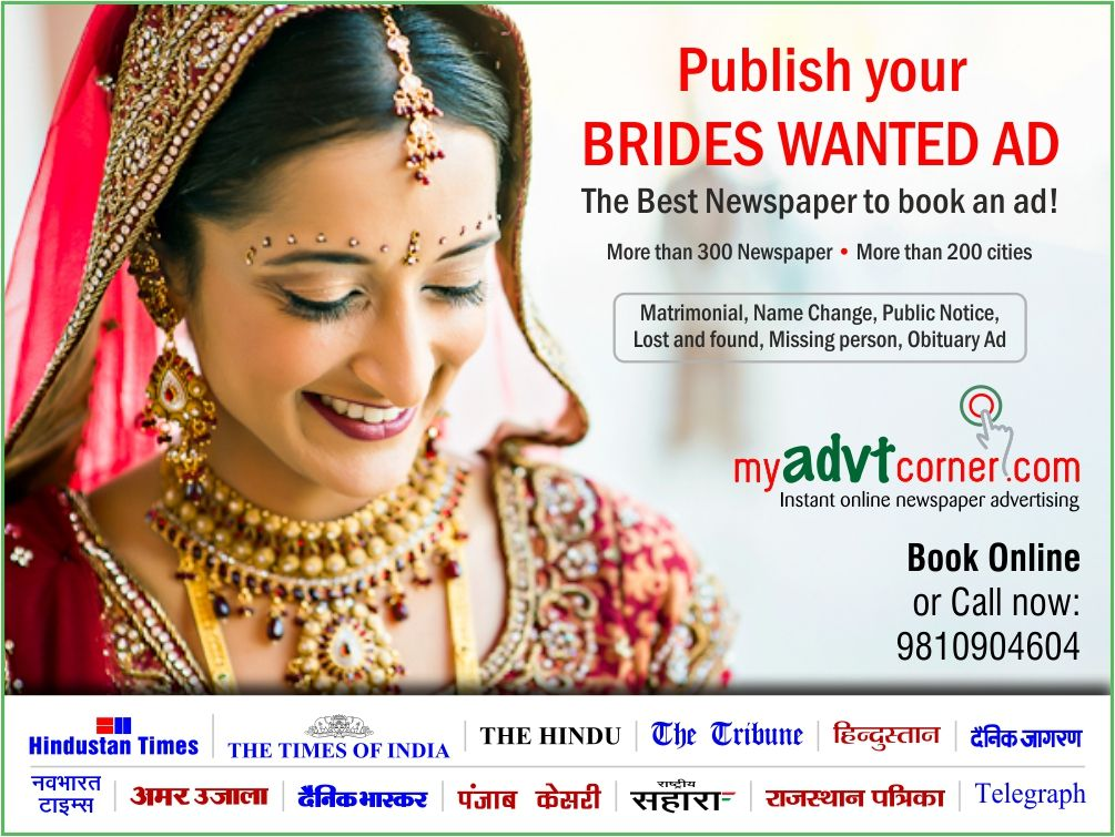 Publish Bride Wanted Classified & Display Advertisement in