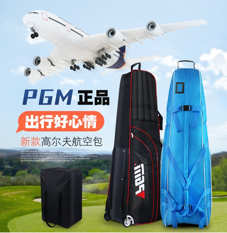 PGM Golf AirplaneTraveling Aviation Bag Thickening Aircraft Checked Bag Folding Belt Tug Strong Wear-resisting Send Packing Bag