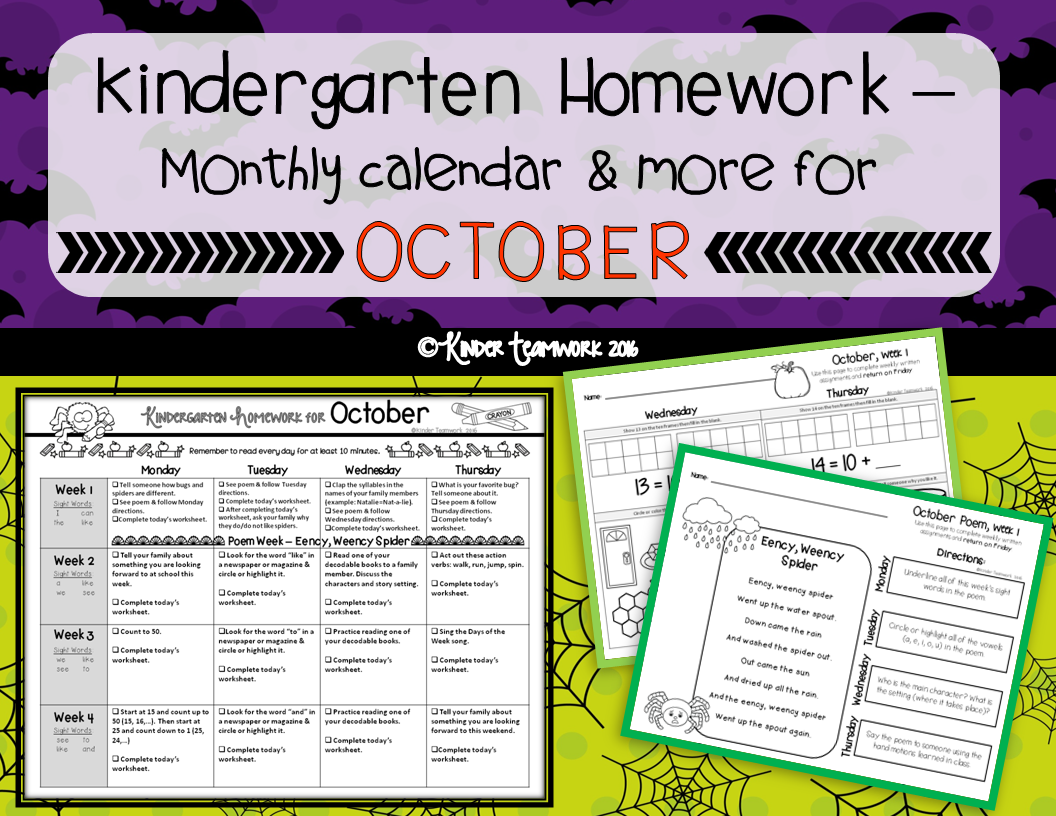 Kindergarten Homework For The Entire Month Of October Two