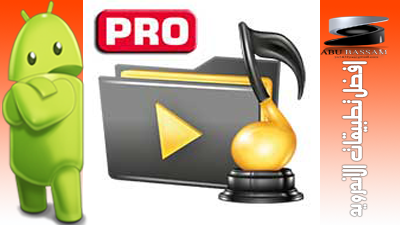 تطبيق Folder Player Pro 4.2.3.1 Apk for Android النسخة
