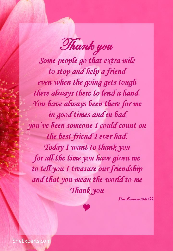 Awesome Friendship quotes: Thank you for your Friendship poem ...