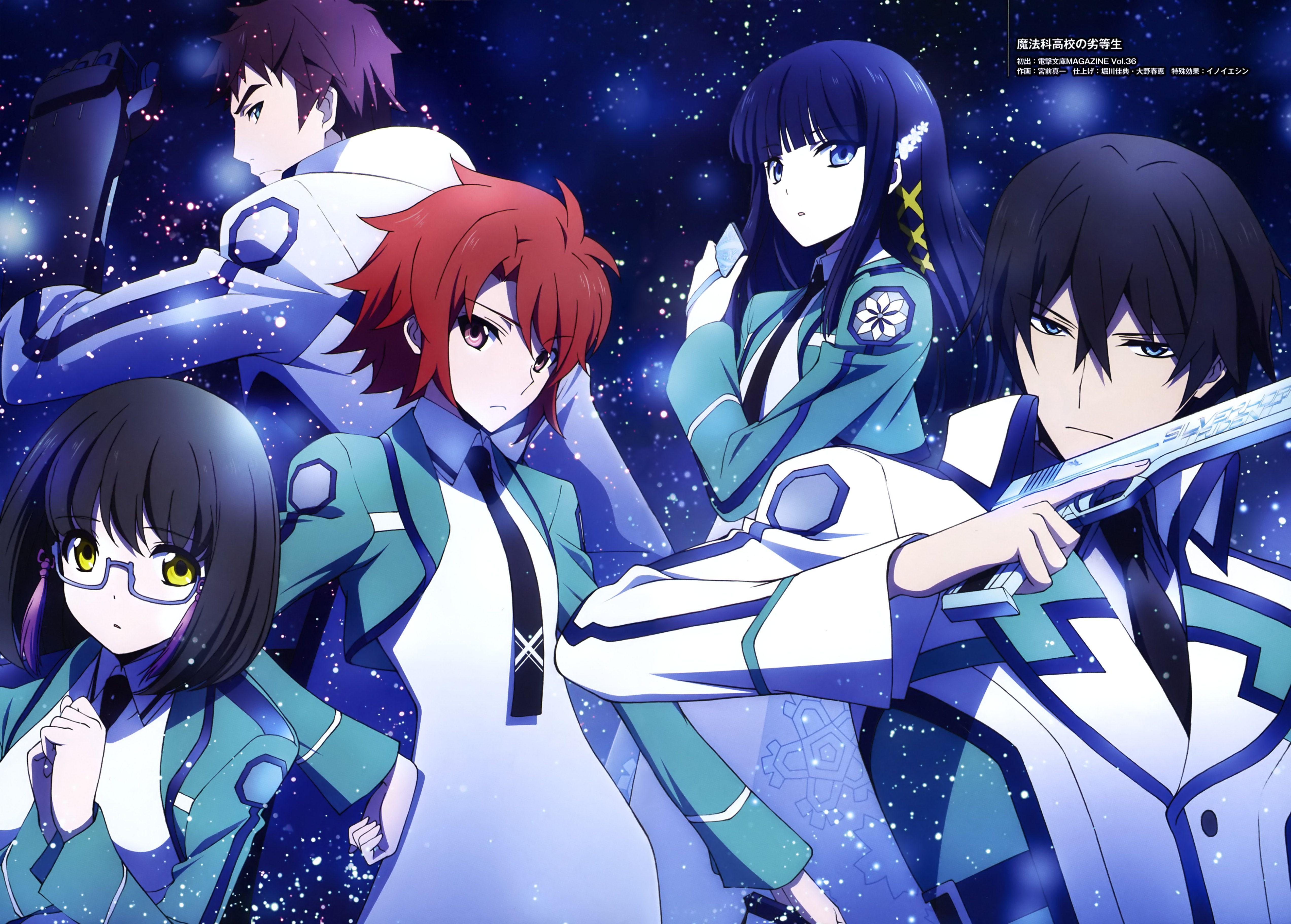 Смотреть онлайн аниме бездарный ученик школы магии смотреть аниме онлайн непутевый ученик в школе магии 1 сезон