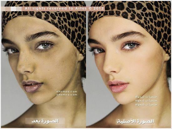 مُبدع مُبتَكر سلسلة تفتيح لون البشرة : مفاهيم + روتين العناية اليومية بالجسم ( الجزء الأول ) - منتديات شمواه|SHAMOA FORUM ®
