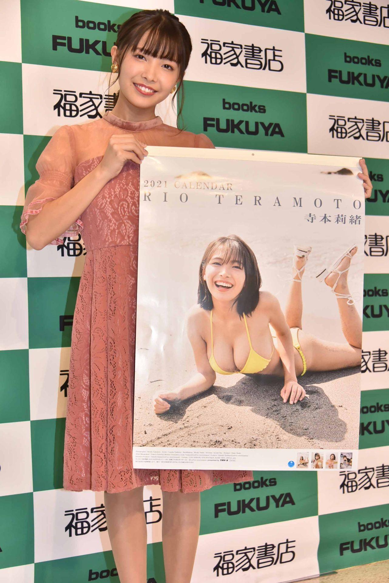 寺本 莉緒 ポスター
