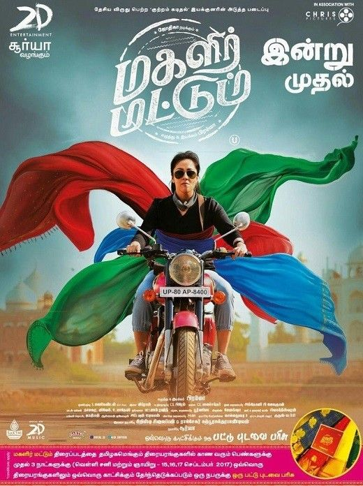 bahubali 2 dvdrip tamil download