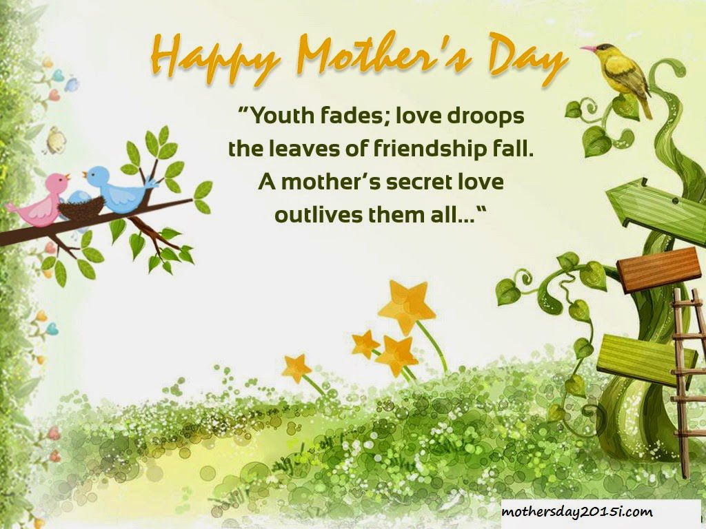 Beautiful Greeting For Mom 2015 5 Occasions By Muhmmad Asif