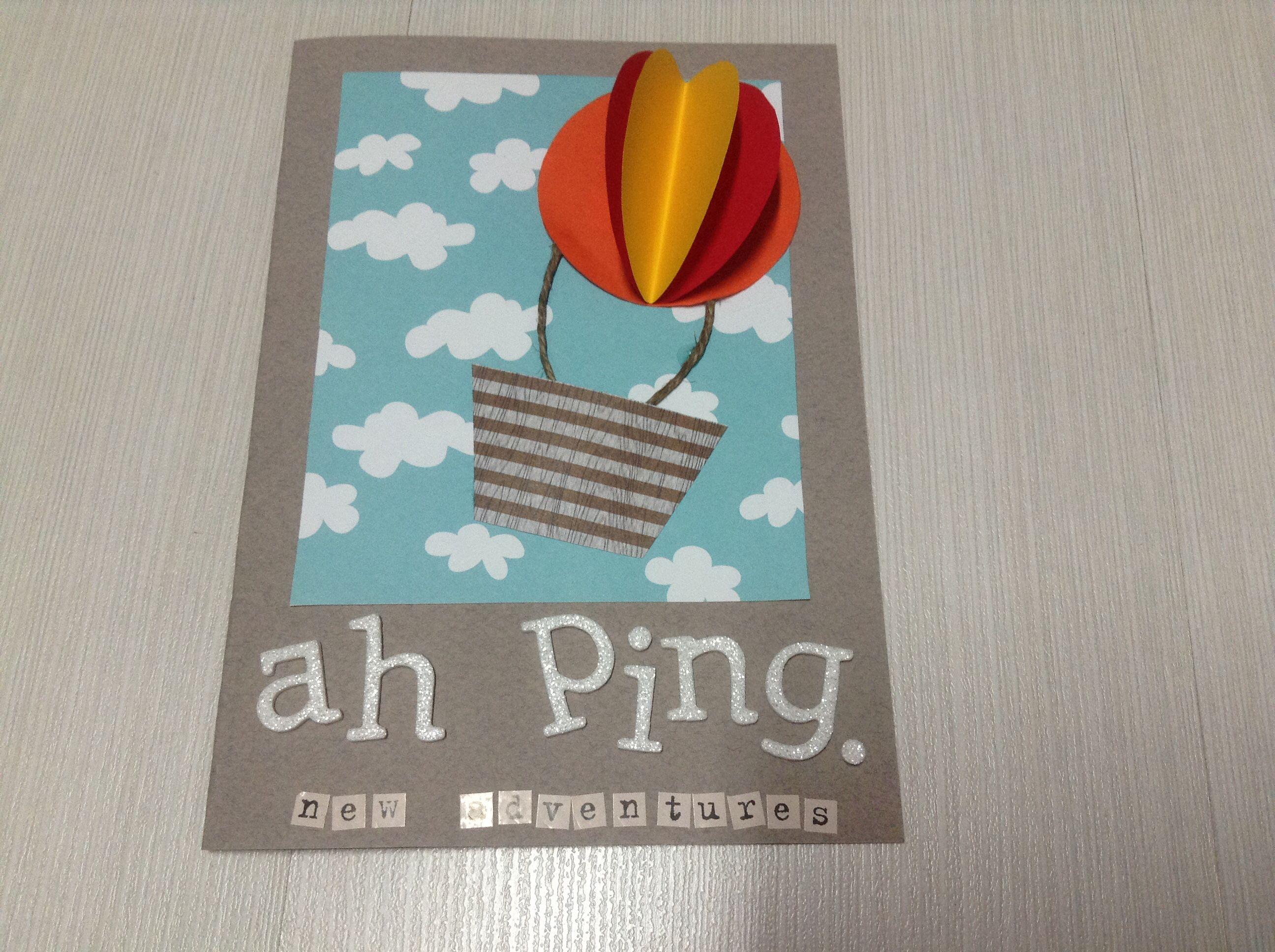 Farewell Card For Sister Cards Handmade Farewell Cards Cards