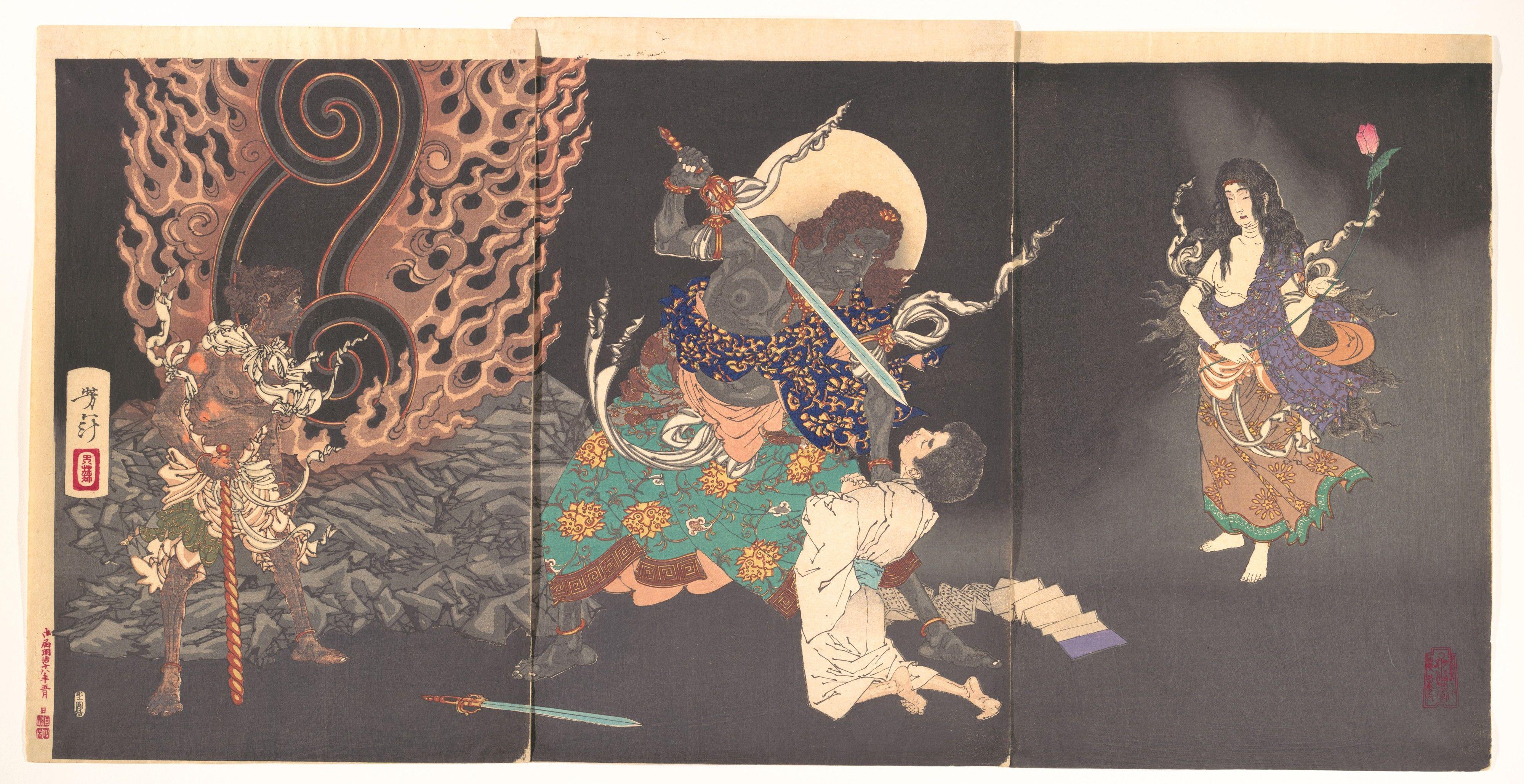 Tsukioka Yoshitoshi | Fudō Myōō Threatening a Novice | Japan | Meiji period (1868–1912) | The Metropolitan Museum of Art