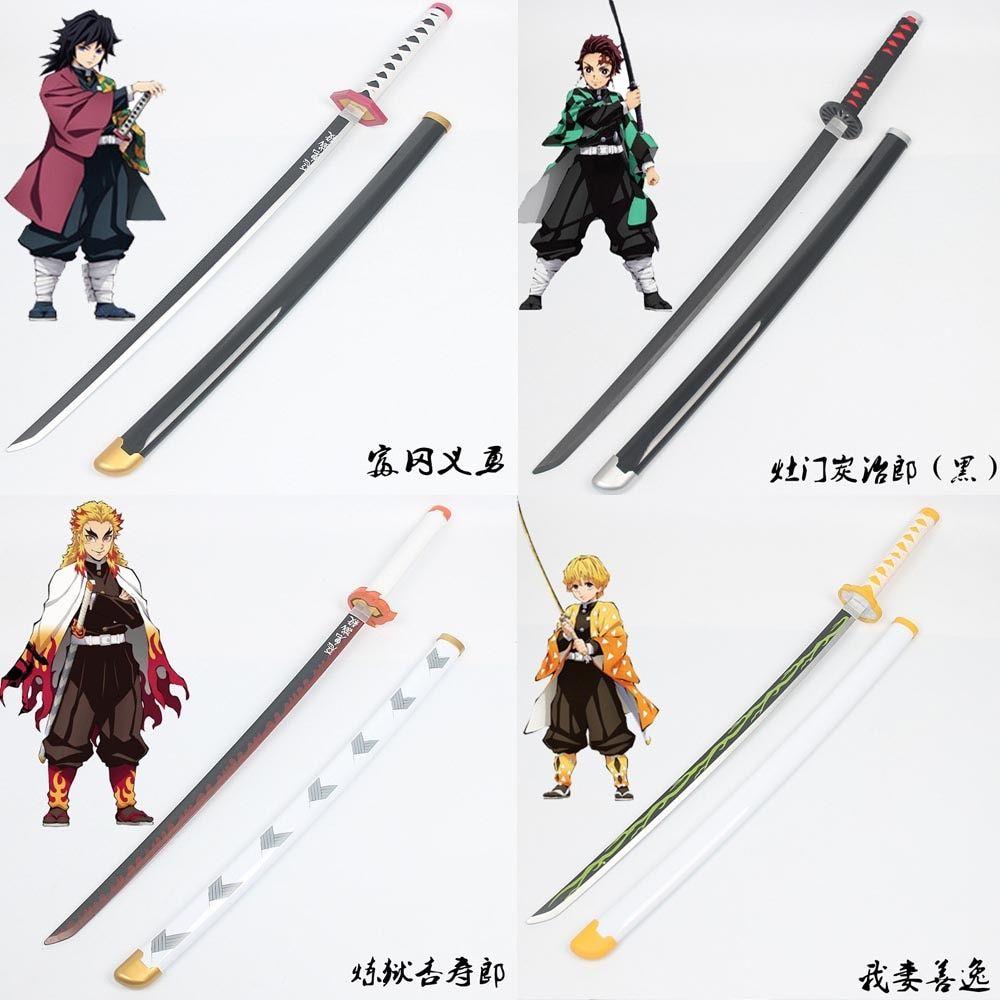 104CM Foam Demon a Slayer Fantasy Samurai Prop Sword Blade Katana Cosplay Anime