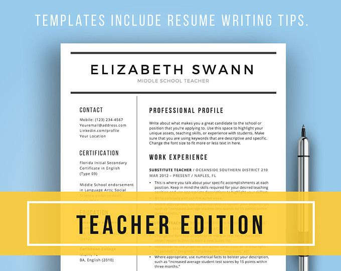 Teacher Resume Template for Word Free Cover Letter + Writing Tips