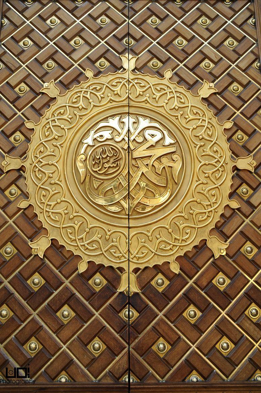 باب المسجد النبوي Main Entrance Door Design Door Design Wood Home Door Design