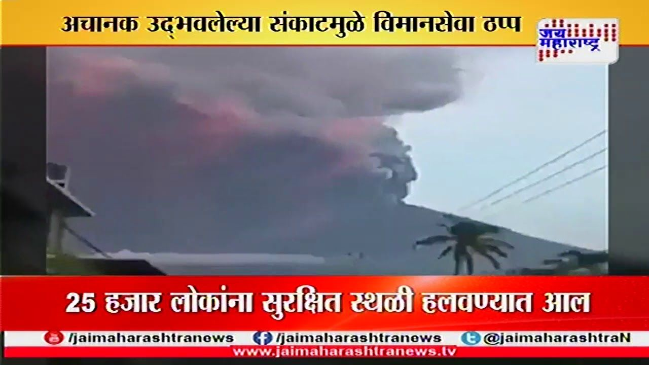 Aeroporto Bali : Indonesia volcano mount agung eruption closes bali s main airport
