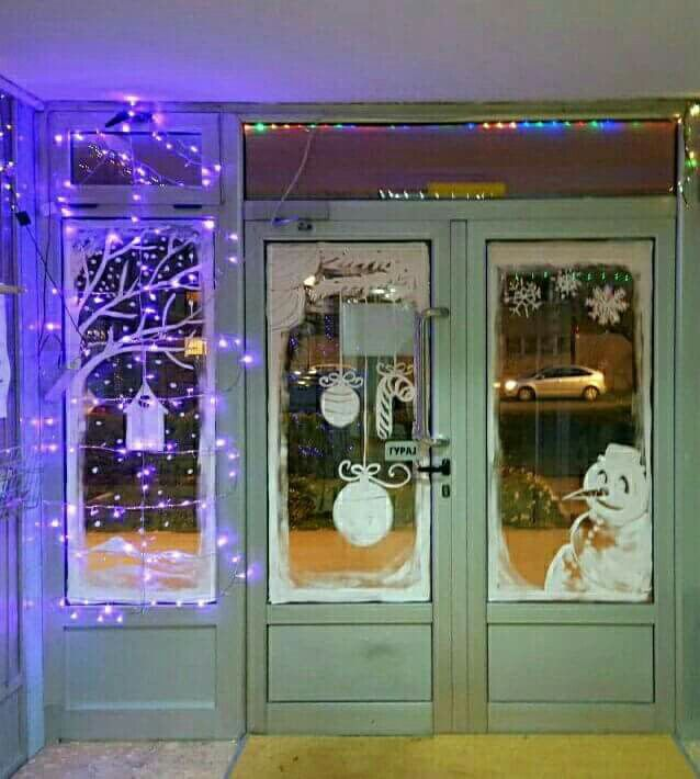 New Year's Door In Belgrade, (With Images)