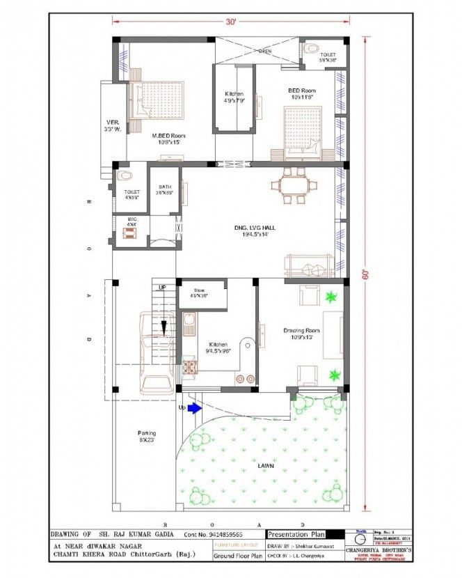 Modern Architecture Blueprints 30 x 60 house plans » modern architecture center - indian house