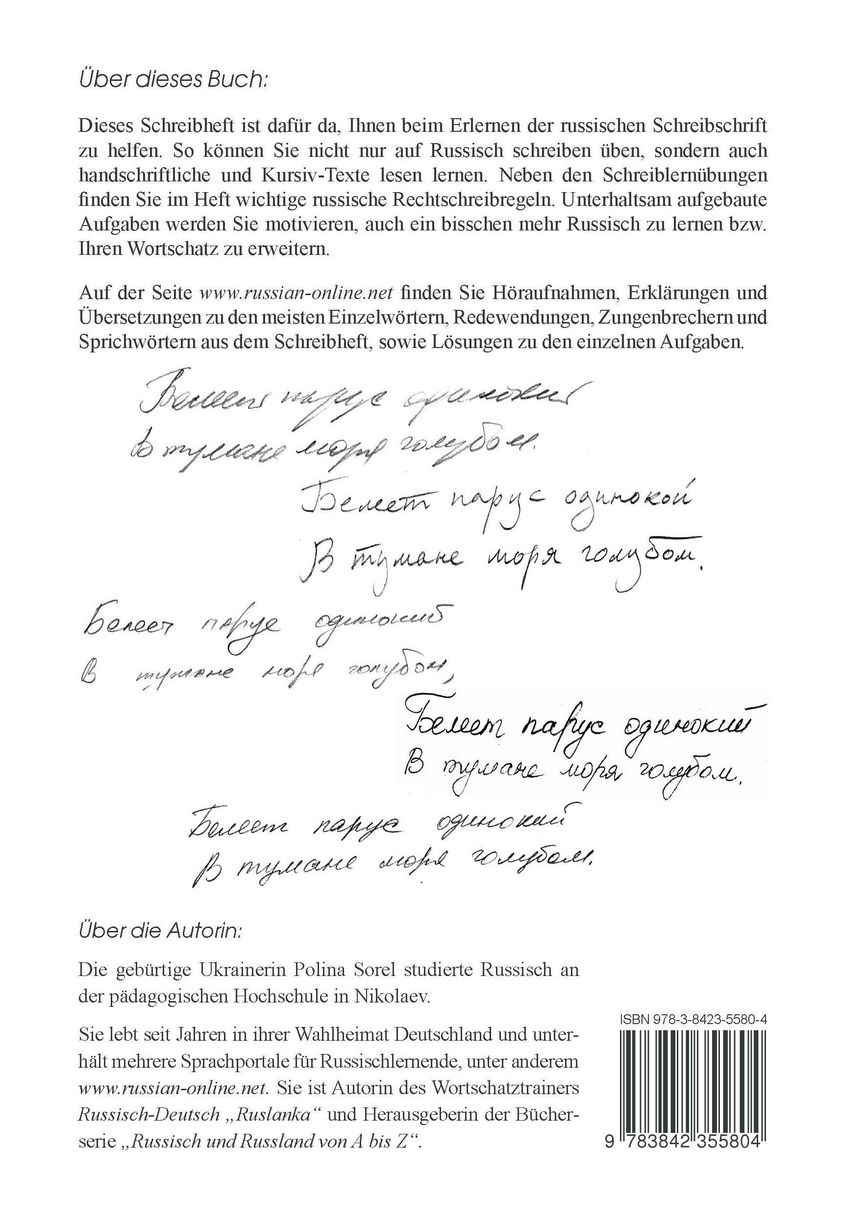 Russische Schreibschrift lesen, verstehen und selbst beherrschen ...