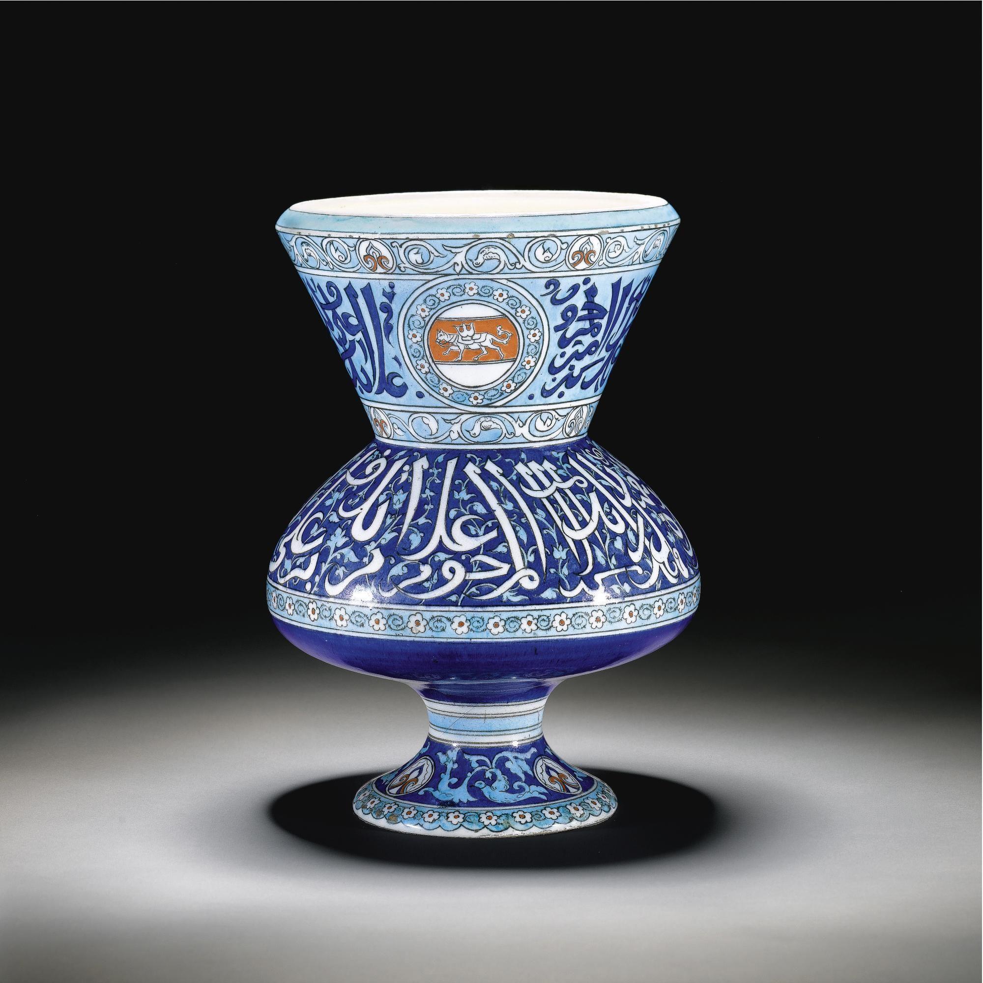 A Thodore Deck Ceramic mosque lamp, France, 19th century ...