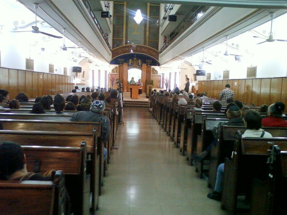 Congregacion #Dor Jadash o #Templo Murillo. Read more about Jewish Argentina in my coming of age memoir, http://www.amazon.com/With-Love-The-Argentina-Family/dp/1478205458