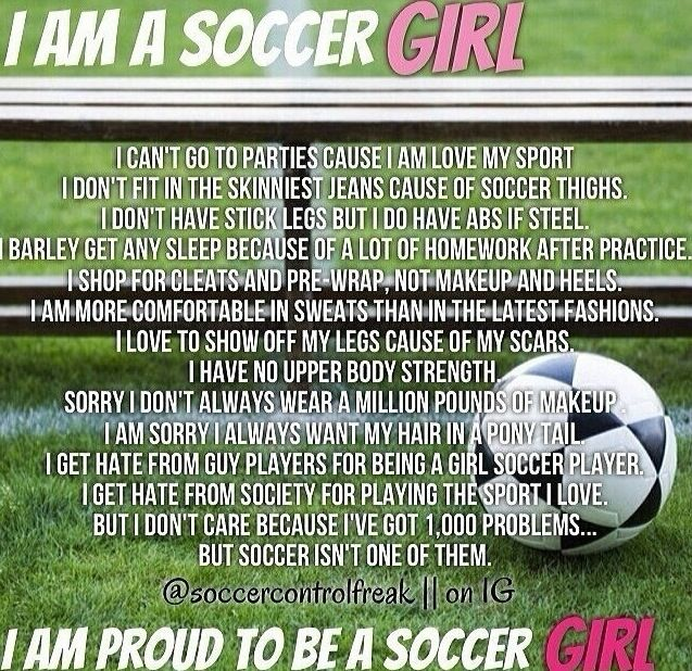 i am a soccer player quote - photo #10