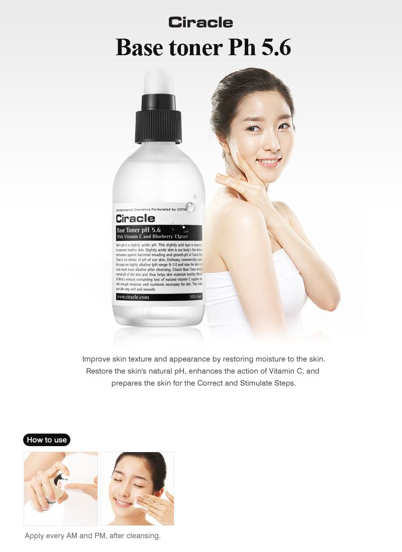 Restoring the pH of the unbalanced skin after cleansing
