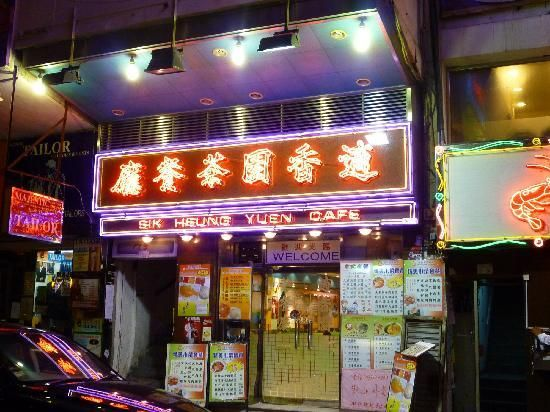 Google Image Result For Http Media Cdn Tripadvisor Com Media Photo S 01 38 B5 2b Chinese Restaurants Beside Restaurant Facade Trip Advisor Chinese Restaurant