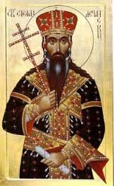 Serbia Orthodox icons - Google Search