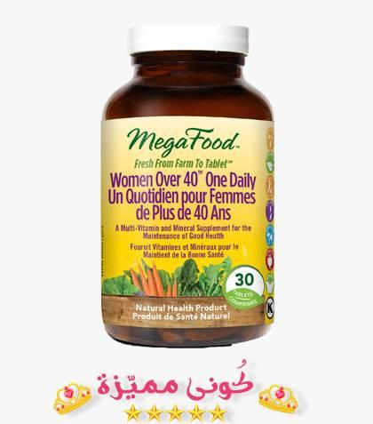 افضل انواع ملتي فيتامين للنساء و الرجال الفوائد و الاسعار نقص حمض الفوليك ملتى فيتامين افضل ملتى فيتامين Multivitamin Coconut Oil Jar Multivitamin Jar