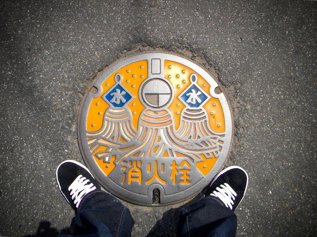 Japanese Street Art - Sewers