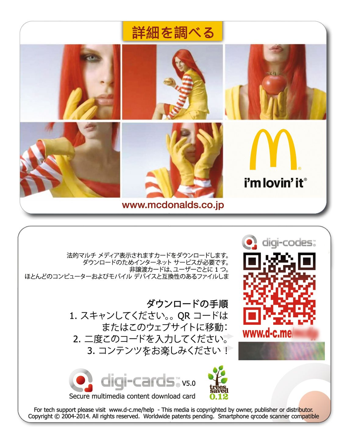 Google Play Krw 100000 Gift Card Korea Account In 2021 Itunes Card Free Itunes Gift Card Itunes Gift Cards