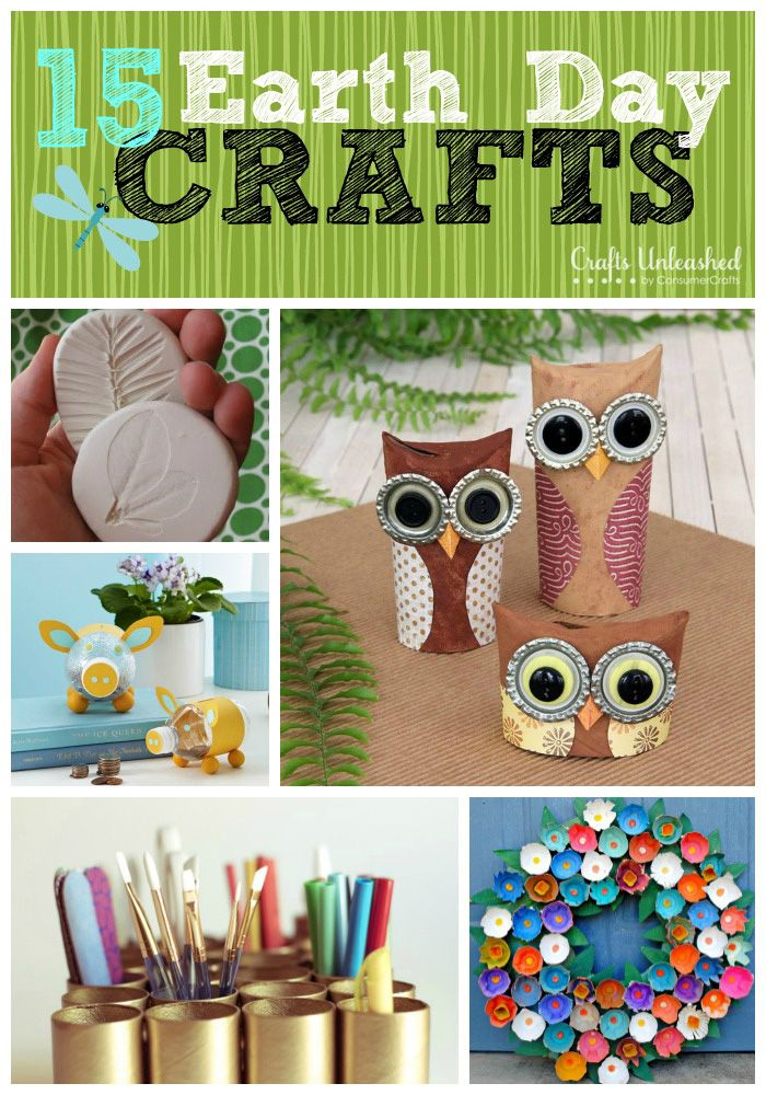 Recycled Crafts for Earth Day: 15 Ideas - Crafts Unleashed ...