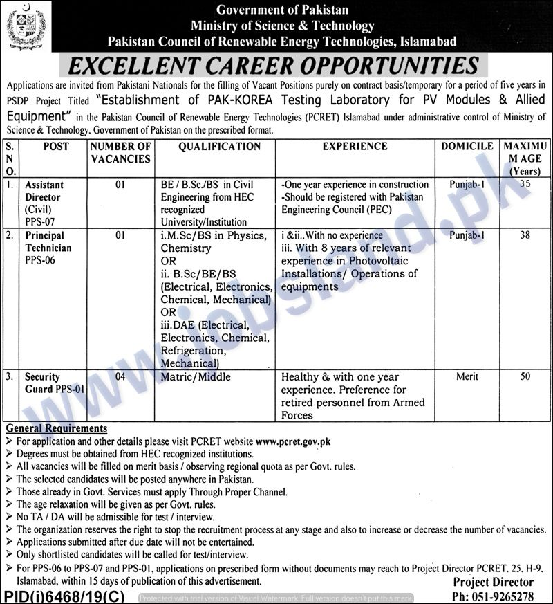 Jobs In Ministry Of Science Technology Science And Technology Renewable Energy Technology Technology Job