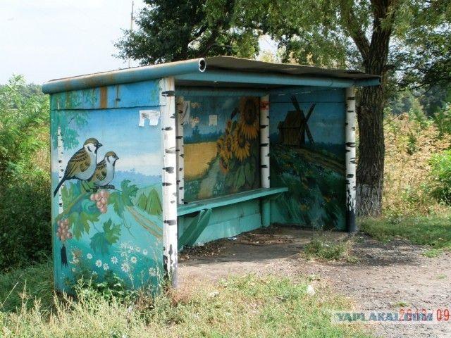 Автобусные остановки в селах Полтавской области (фото ...