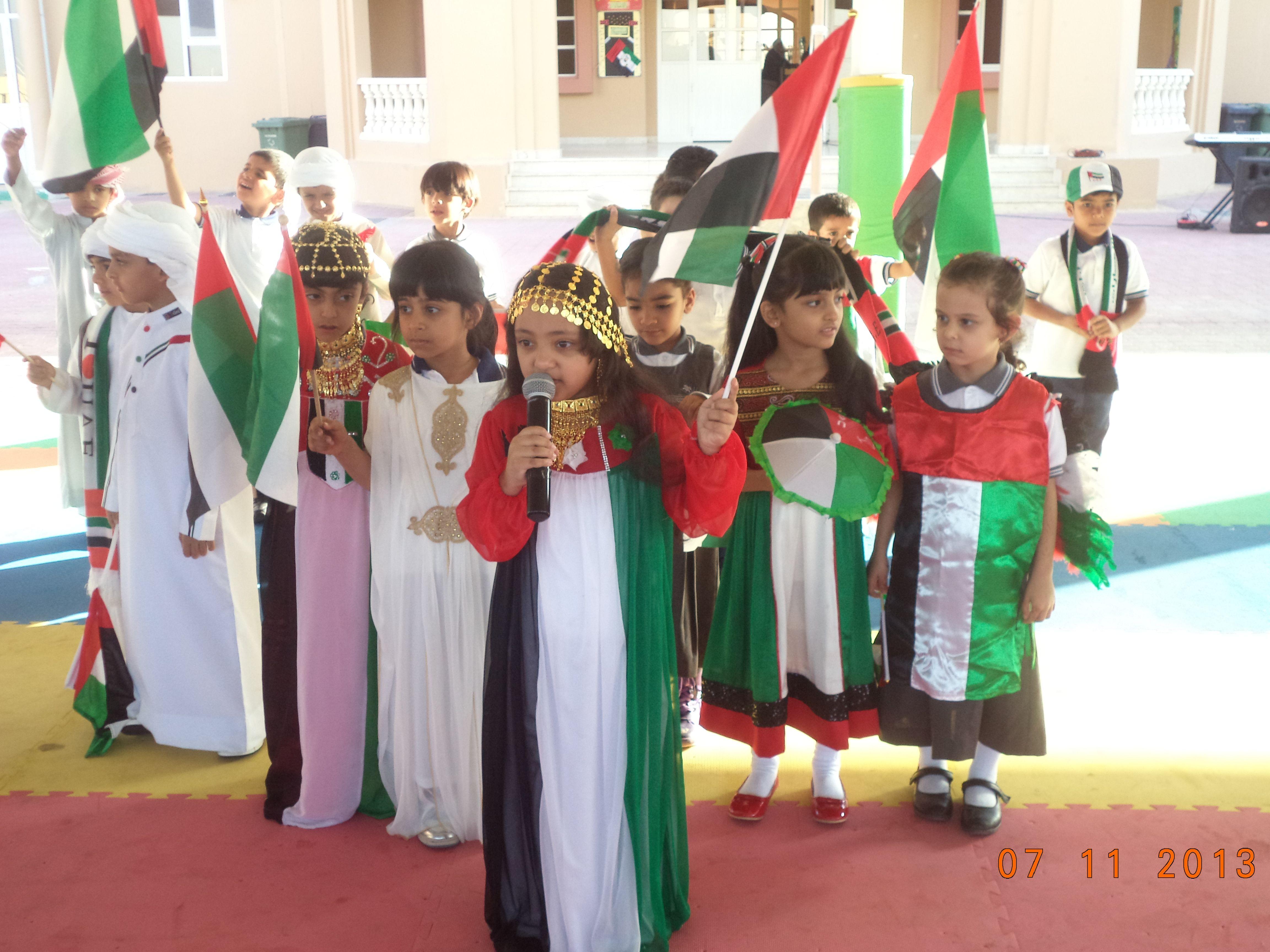 احتفال أطفال الروضة فى الاذاعة الصباحية بالعيد الوطني Fashion Dresses Academic Dress