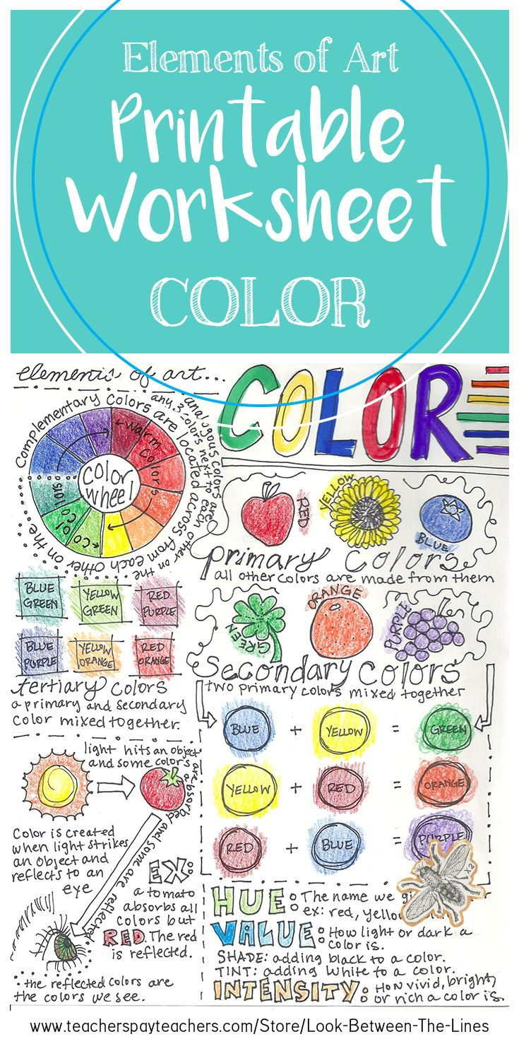 Element of Art (Color) Worksheet: Middle School, High School Visual ...