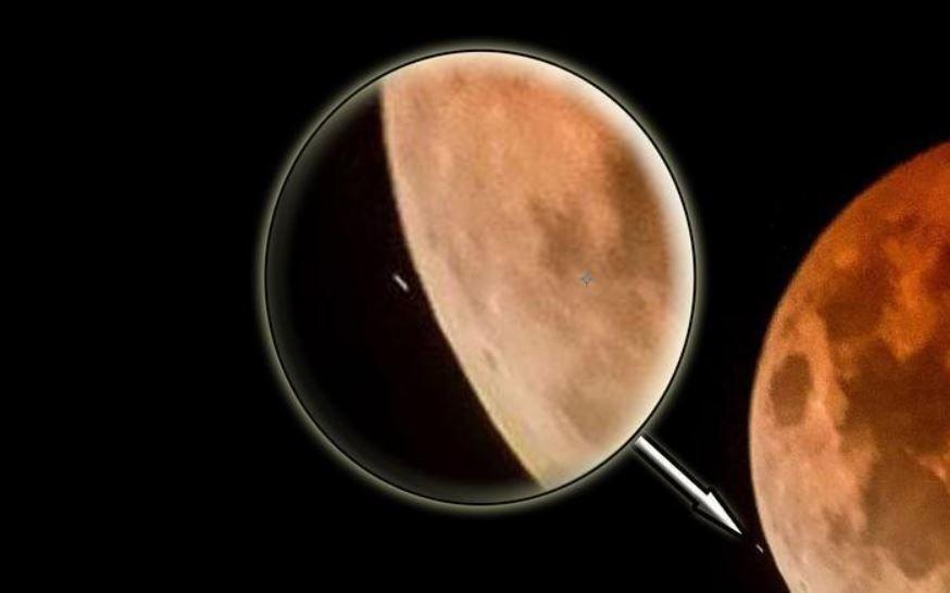 * UFО вблизи Луны...