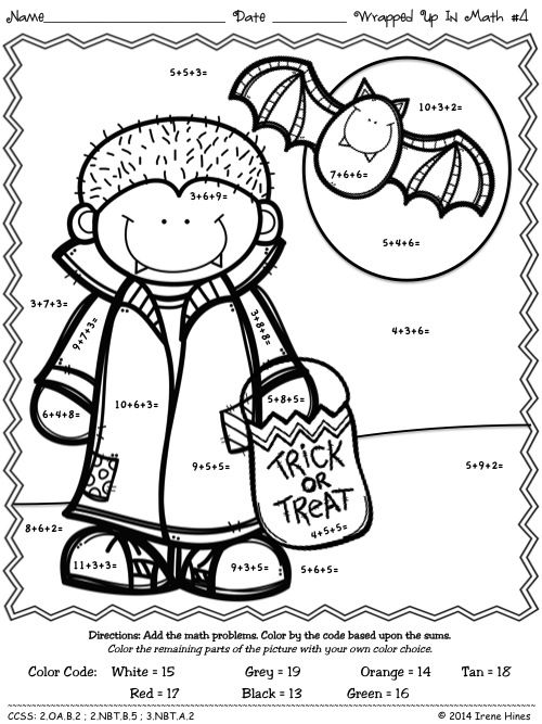 Wrapped up in math halloween color by the number code addition puzzle printables this color by number unit is aligned to the ccss