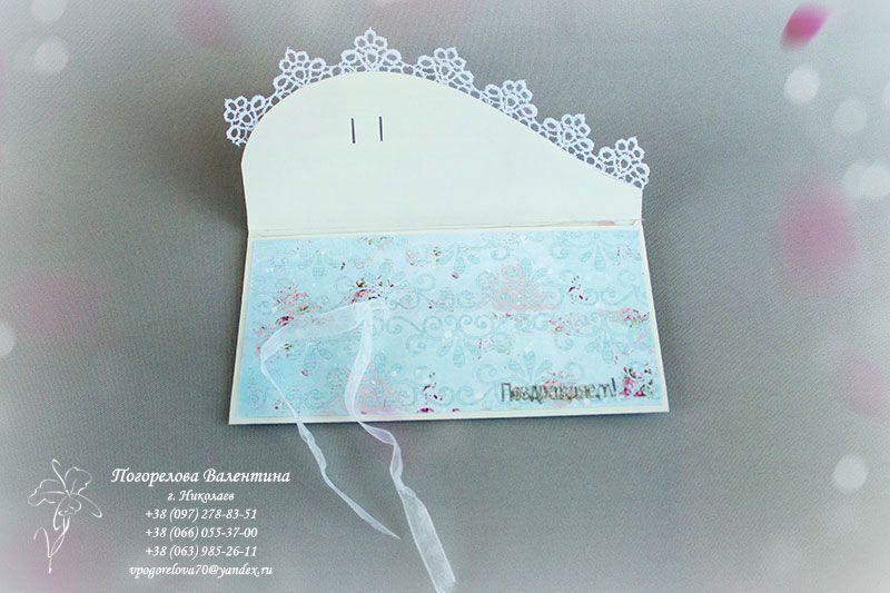 Открытка конверт своими руками на годик